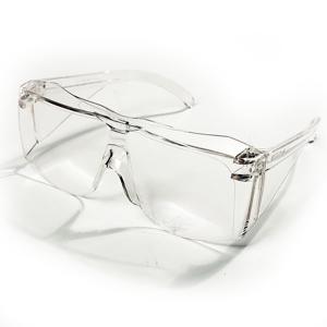 Afbeelding van Gezichtsbescherming, Brillen Kunststof beschermbril
