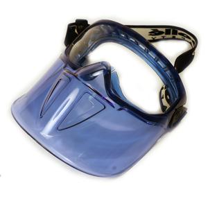 Afbeelding van Gezichtsbescherming, Brillen Ruimzichtbril met gezichtskap